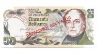 Billete Especimen Sin Valor 50 Bolívares 1981 - Numisfila