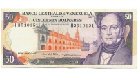 Billete 50 Bolívares 1977 H7 Serial H3510151 - Numisfila