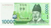 Billete Corea Sur 10.000 Won 2007 - Numisfila
