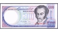 Desplazado Billete 500 Bolívares 1995 G8 Serial G36098107 - Numisfila