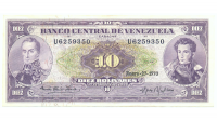 Billete 10 Bolivares 1970 U7 Serial U6259350 - Numisfila