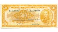 Billete Canario 500 Bolívares Nov 1956 B7 Serial B1491890 - Numisfila
