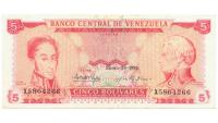 Billete 5 Bolivares 1974 X7 Serial X5864266 - Numisfila