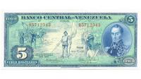 Billete 5 Bolívares 1966 B7 Serial B5712343 - Numisfila