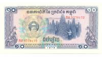 Cambodia Billete 10 Riels 1979 - Numisfila