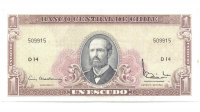 Billete Chile 1 Escudo 1964 Arturo Prat - Numisfila