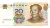 Billete China 20 Yuan - 1999 Mao Tse-Tung - Numisfila