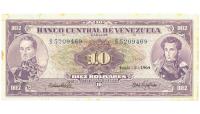 Billete 10 Bolívares 1964 S7 Serial S5209469 - Numisfila