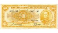 Billete 500 Bolivares Sep 1947 Canario Serial B372197 - Numisfila