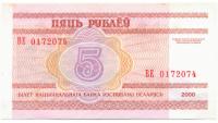 Billete Bielorrusia 5 Rubles 2000 - Numisfila