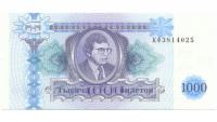 Billete Rusia 1.000 Biletov 1994 Sergei Madrovi - Numisfila