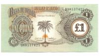 Billete de Biafra 1 Pound 1968-1969 - Numisfila