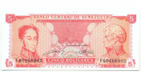 Billete 5 Bolívares 1989 F8  - Numisfila