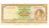 Billete 100 Bolívares 1969 U7 Serial U0404159 - Numisfila