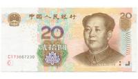 Billete China 20 Yuan de 2005 Mao Tse-Tung - Numisfila