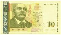Billete de Bulgaria 10 Leva de 1999 - Numisfila