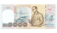 Billete Tailandia 1.000 Baht 1999 Rama IX - Numisfila
