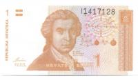 Billete Croacia 1 Dinara de 1991 Ruder Boskovi - Numisfila