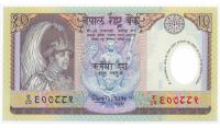 Billete Nepal 10 Rupees 2002  - Numisfila