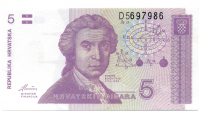Billete Croacia 5 Dinara 1991 Ruder Boskovi - Numisfila