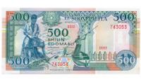 Billete Somalia 500 Shilin 1989  - Numisfila