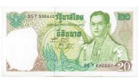 Billete de Tailandia 20 Baht 1971-1981 - Numisfila
