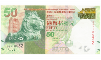 Billete de Hong Kong 50 Dólares de 2013 - Numisfila