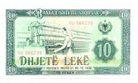 Billete de Albania 10 Leke de 1976 - Numisfila