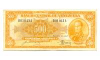 Billete 500 Bolivares Agosto 1947 Canario B6 Serial B010414 - Numisfila