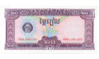 Billete Cambodia 20 Riels 1979 Pick #31 - Numisfila