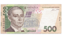 Billete Ucrania 500 Hryvnia 2015 - Numisfila