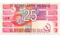 Billete de Holanda 25 Gulden 1989 - Numisfila