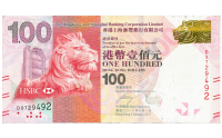 Billete Hong Kong 100 Dolares 2012 - Numisfila