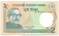 Billete de Bangladesh de 2 Taka 2013 - Numisfila