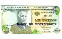Billete Mozambique 1.000 Escudos 1976 Gago Coutinho - Numisfila