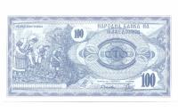 Billete de Macedonia 100 Dinar de 1992 - Numisfila