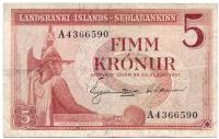 Billete Islandia 5 Kronur 1957 Serial A4366590 - Numisfila