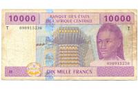 Billete Africa Central 10000 Francs 2002 - Numisfila