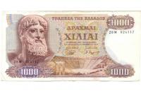 Billete Grecia 1000 Drachmai 1970 Zeus - Numisfila