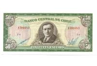 Billete Chile de 50 Escudos de 1962 - Numisfila