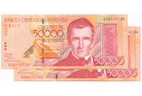 Billetes Consecutivos B8 50.000 Bs 1998 Seriales B08116739 y B08116740 - Numisfila