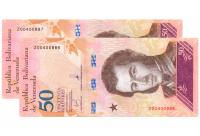 Billetes Reposición 50 Bs Enero 2018 Z8 Seriales Z00400886 y Z00400887 - Numisfila