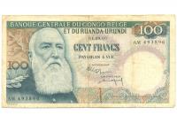 Billete Congo Belga 100 Francs 1959 - Numisfila