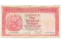 Billete Hong Kong 100 Dolares 1981 - Numisfila