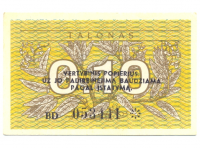 Billete Lituania 0,10 Talonas 1991 - Numisfila