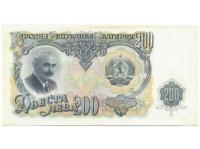 Billete Bulgaria 200 Levi 1951 - Numisfila