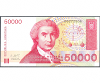 Billete Croacia 50.000 Dinara 1993 Ruder Josip Boskovi - Numisfila