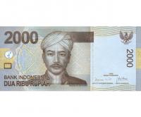 Billete Indonesia de 2000 Rupiah 2011 Antasari - Numisfila