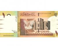 Billete Sudan 1 Pound 2006 - Numisfila