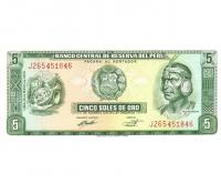 Billete Perú 5 Soles de Oro 1974 - Numisfila